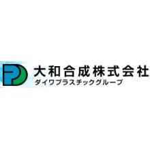 株式会社大和合成宮崎 企業イメージ