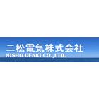 二松電気株式会社 企業イメージ