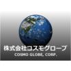 株式会社コスモグローブ 企業イメージ