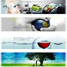 テクノアルファ株式会社 企業イメージ