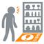 ウエダ印刷株式会社 企業イメージ