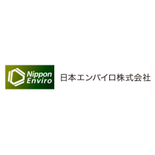 日本エンバイロ株式会社 企業イメージ