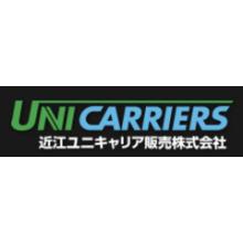 近江ユニキャリア販売株式会社 企業イメージ