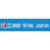 株式会社レッド ウイング ジャパン 企業イメージ