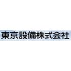 東京設備株式会社 企業イメージ