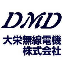 大栄無線電機株式会社 企業イメージ