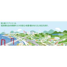 富士通Japan株式会社 企業イメージ