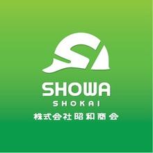 株式会社昭和商会 企業イメージ