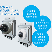 JFE商事エレクトロニクス株式会社 企業イメージ