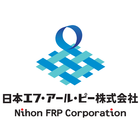 日本FRP株式会社 企業イメージ