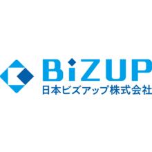 日本ビズアップ株式会社 企業イメージ
