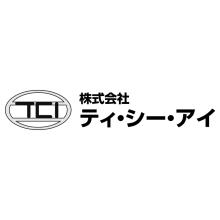 株式会社ティ・シー・アイ 企業イメージ
