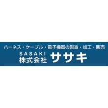 株式会社ササキ 企業イメージ