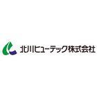 北川ヒューテック株式会社 企業イメージ