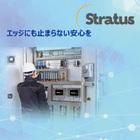 日本ストラタステクノロジー株式会社 企業イメージ