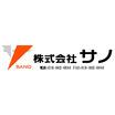 株式会社サノ 企業イメージ