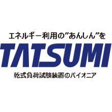 株式会社辰巳菱機 企業イメージ