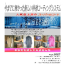 有限会社area21 企業イメージ