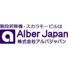 株式会社アルバジャパン 企業イメージ
