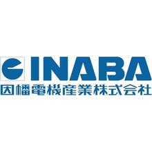 因幡電機産業株式会社 企業イメージ