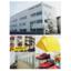 広島化成株式会社 企業イメージ