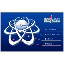 千代田インテグレ株式会社 企業イメージ