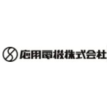 応用電機株式会社 企業イメージ