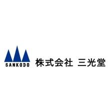 株式会社三光堂 企業イメージ