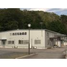 株式会社古川与助商店 企業イメージ