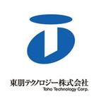 東朋テクノロジー株式会社 企業イメージ