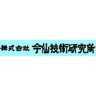 株式会社今仙技術研究所 企業イメージ