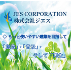 会社イメージのコピー.jpg