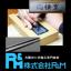 株式会社R&M 企業イメージ