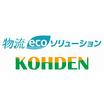 株式会社KOHDEN 企業イメージ