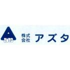 株式会社アズタ 企業イメージ