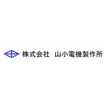 株式会社山小電機製作所 企業イメージ