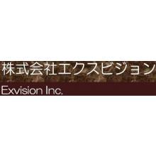 株式会社エクスビジョン 企業イメージ