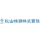 秋山精鋼株式会社 企業イメージ