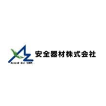 安全器材株式会社 企業イメージ