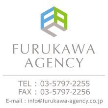 古川エージェンシー株式会社 企業イメージ