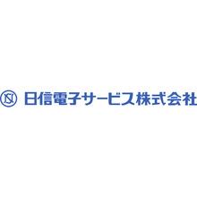 日信電子サービス株式会社 企業イメージ