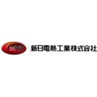 新日電熱工業株式会社 企業イメージ