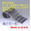 株式会社ペース・エレクトロニクス・グループ 企業イメージ