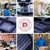 Rochester Electronics, Ltd. 企業イメージ