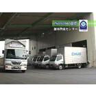 株式会社中央梱包運輸 企業イメージ