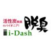 アイダッシュ株式会社 企業イメージ