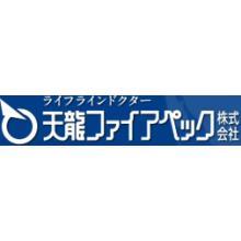 天龍ファイアペック株式会社 企業イメージ