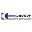 株式会社コムクラフト 企業イメージ