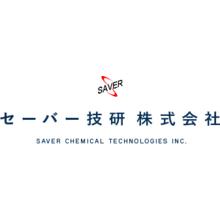 セーバー技研株式会社 企業イメージ