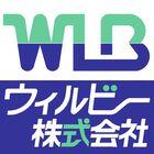 ウィルビー株式会社 企業イメージ
